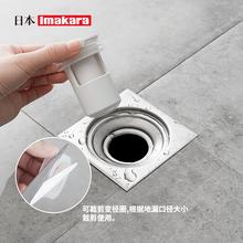 日本下hu道防臭盖排un虫神器密封圈水池塞子硅胶卫生间地漏芯