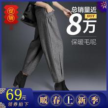 羊毛呢hu腿裤202un新式哈伦裤女宽松灯笼裤子高腰九分萝卜裤秋