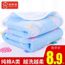 婴儿浴hu纯棉纱布超ie四季新生宝宝宝宝用品家用初生毛巾被子