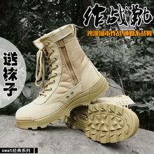 春夏军hu战靴男超轻an山靴透气高帮户外工装靴战术鞋沙漠靴子