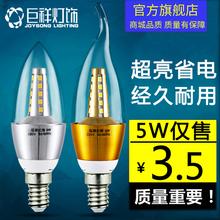 巨祥LhuD蜡烛灯泡ng4(小)螺口尖泡5W7W9W12w拉尾水晶吊灯光源节能灯