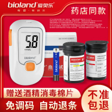 爱奥乐hu糖测试仪家ng100片免调码医用糖尿病测糖仪