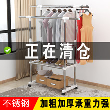 落地伸hu不锈钢移动ng杆式室内凉衣服架子阳台挂晒衣架