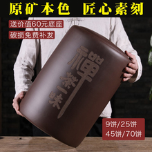 大号普hu茶罐家用特de饼罐存储醒茶罐密封茶缸手工