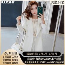 (小)香风hu套女春秋百ao短式2021年新式(小)个子炸街时尚白色西装