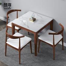 北欧大hu石组合现代ks用2的(小)户型四方实木正方形饭桌