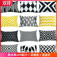 北欧简hu双面黑白黄ks背腰枕办公室沙发靠垫含芯长方形抱