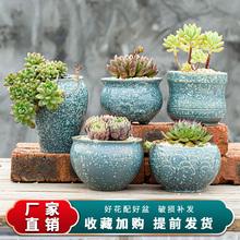 唐域特hu批发大口径ks瓷室内植物透气性花盆清仓包邮