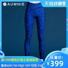 AUMhuIE澳弥尼ks长裤女式新式修身塑形运动健身印花瑜伽服