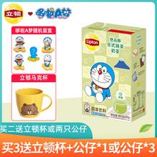 立顿绝品醇奶茶日式抹茶奶茶hu10包冲泡ks10条