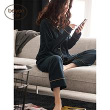 贝妍秋hu女士长袖睡ks居家服女针织棉家居服韩款长式睡衣套装