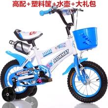 日式儿hu自行车女孩ks-4-6-7-8-9-10岁宝宝脚踏(小)孩单车男孩童车