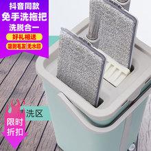 自动新hu免手洗家用ks拖地神器托把地拖懒的干湿两用