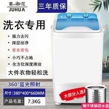 [huks]迷你小洗衣机小型单桶全半