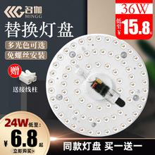 名伽盘hu芯灯条改造ks能环形灯管替换贴片光源模组