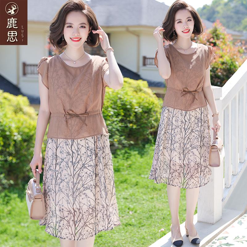 年轻妈hu夏装短袖雪ks裙洋气中老年女装高贵裙子中年的40岁50