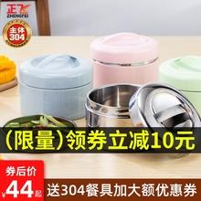 不锈钢hu学生带餐饭ou卖打饭饭盒,外卖送餐饭盒