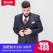 胖子套hu男新郎结婚ou装男伴郎团加肥加大码格子西服男装