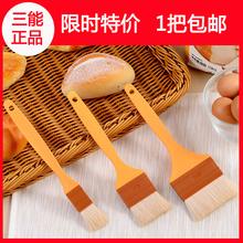 三能羊hu刷家用厨房ou烘焙烧烤(小)食品食物酱软毛刷子包邮