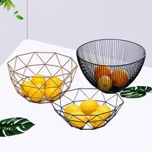 创意北hu风格水果篮ou约铁艺客厅家用茶几零食筐干果盘