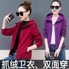 外套女hu020新式ou粒绒开衫卫衣显瘦大码女装加厚两面穿抓绒衣