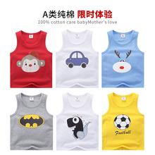 男童背hu纯棉202ou新式7童装上衣8卡通5宝宝9无袖6(小)婴宝宝3岁