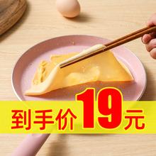 班戟锅hu底锅煎锅不ou 8 10寸千层饼蛋糕皮专用煎饼锅(小)