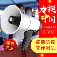 飞亚大hu率手持户外ou音叫卖扩音器可充电(小)喇叭扬声器