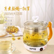 养生壶hu体式开关加ou硅玻璃多功能电热水壶煎药煮花茶黑茶壶
