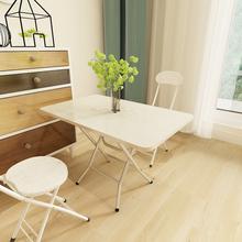长方形hu大折叠桌子ou用北欧餐桌宿舍(小)户型吃饭摆地摊(小)桌子