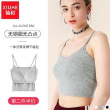 [hulanzhou]袖和吊带内衣一体式文胸小