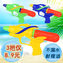 夏季儿hu水枪玩具戏ou沙滩呲水喷水亲子游戏男女孩六一节礼物
