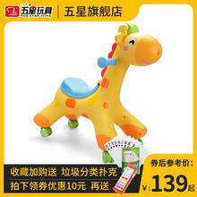 五星双hu2合1欢乐ou马滑行车宝宝溜溜学步车宝宝木马礼物玩具