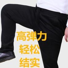 弹力大hu男裤加肥加ou肥佬休闲裤胖子西服裤弹性西装裤夏薄式