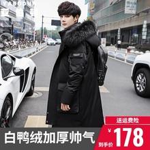 冬季加hu羽绒服男士ti过膝潮流青年帅气男装派克外套