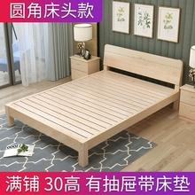 木头床hu木双的床2ti2m家具出租屋松木包邮1米经济型1.5m现代
