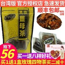 黑金传hu台湾黑糖姜ti姨妈红糖姜茶(小)袋装生姜枣茶膏老姜汁水