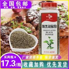 黑胡椒hu瓶装优质原ti研磨成黑椒碎商用牛排胡椒碎细 黑胡椒碎