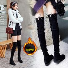 秋冬季hu美显瘦长靴ti靴加绒面单靴长筒弹力靴子粗跟高筒女鞋