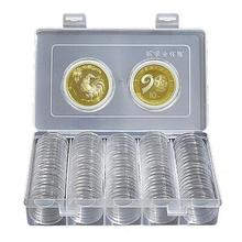 100hu和字保护生ti纪念币贺岁盒内垫收纳圆盒27/30mm硬币收藏