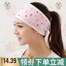 月子帽hu季薄式产后ti发带月子头套夏天透气可爱时尚孕妇头巾