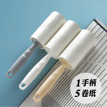 可撕式hu换粘尘纸粘ti刷滚筒宠物去毛刷纸沾毛器毡毛器