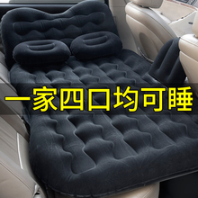 车载充hu床汽车内后ng旅行床气垫床轿车SUV车内后座睡觉床垫