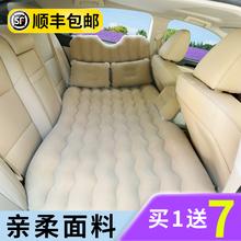 车载充hu床汽车用品ng觉床垫旅行床SUV轿车内后座睡垫气垫床