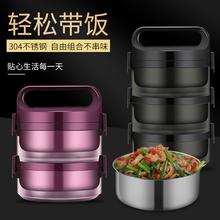 304hu锈钢保温饭ng便携分隔型便当盒大容量上班族多层保温桶