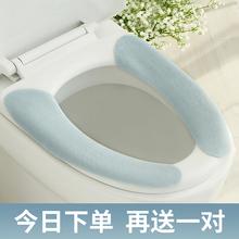 抗菌马hu坐垫四季家ng用贴防水粘贴薄式垫圈坐便套器圈粘贴式