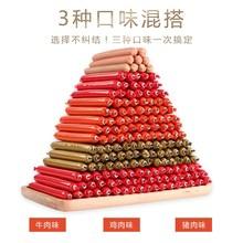 [huluoyang]狗狗火腿肠150支 整箱