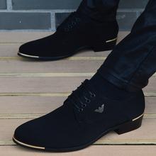 男士商hu休闲皮鞋男ng伦黑色尖头系带时尚韩款透气内增高男鞋