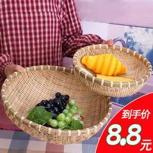 手工竹hu制品竹筐篮ng馒头收纳箩筐水果洗菜农家用沥水