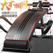男士运hu机器械(小)型ng肚仰卧起坐健身器材室内便携健腹板家用